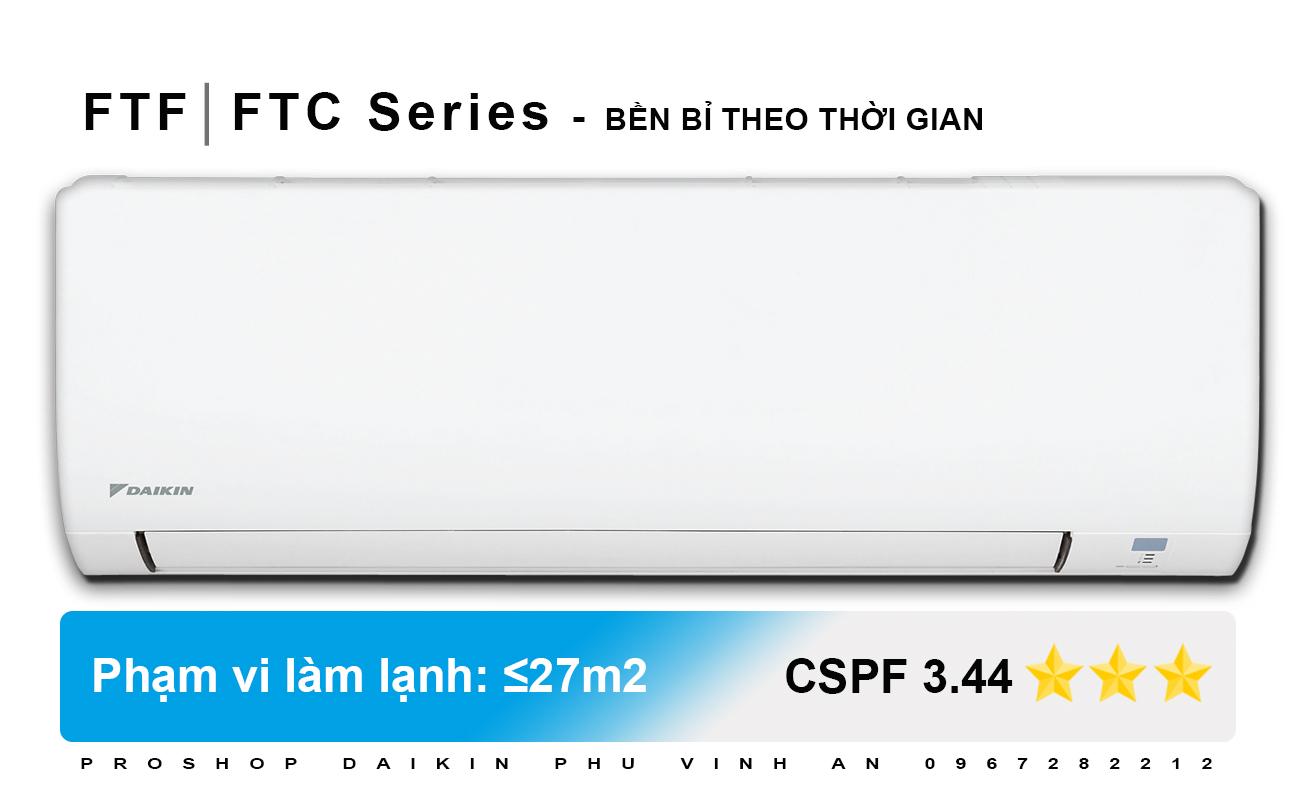 Điều Hòa Daikin FTC50NV1V - 2HP